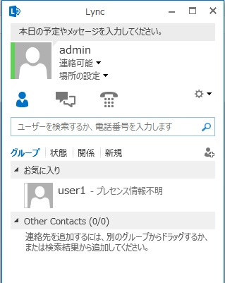 20130123_02
