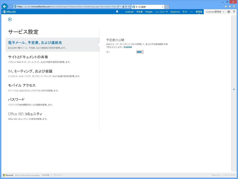 20130320_01