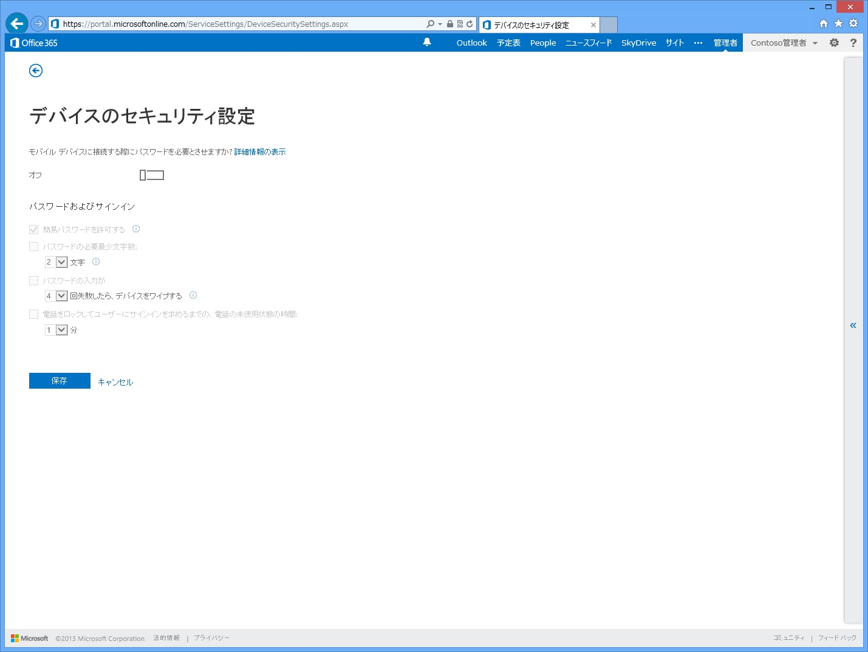 20130320_03
