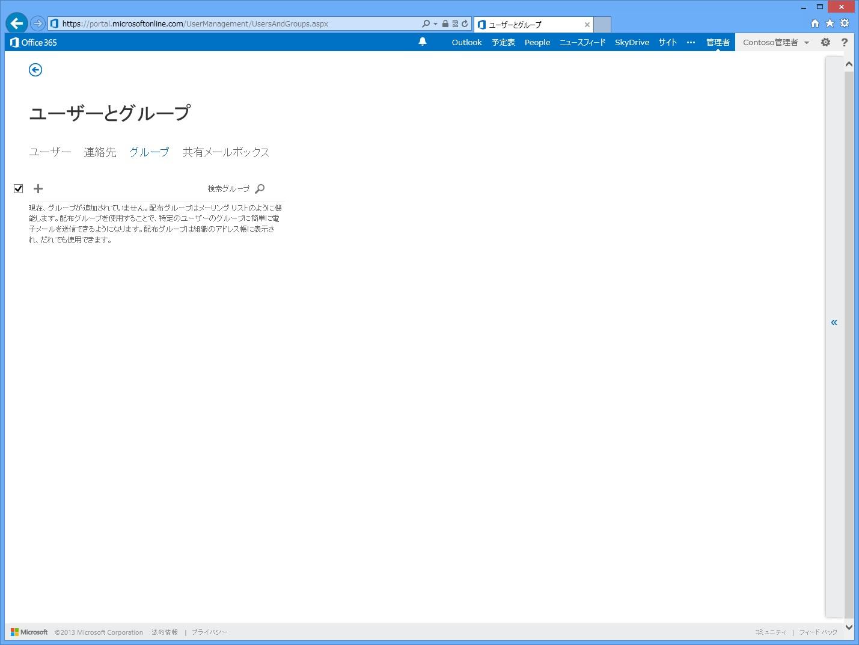 20130320_07