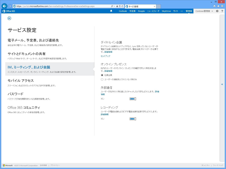 20130320_09