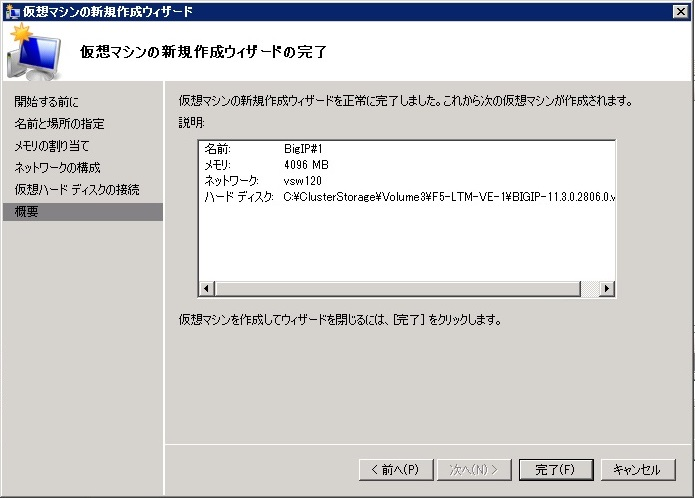 20130325_05