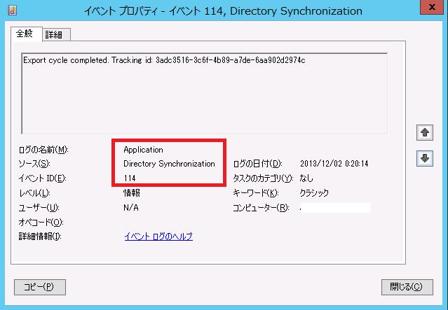 20131210_02
