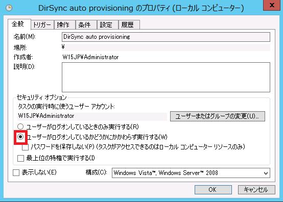 20131210_11