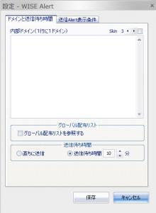 20150305_03