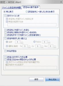 20150305_04