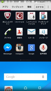 Screenshot_2015-06-12-10-48-39