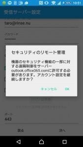 Screenshot_2015-06-12-10-51-24