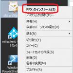 20150707_01