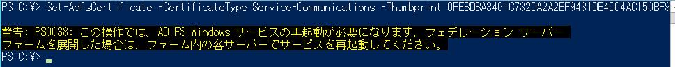 20150707_10