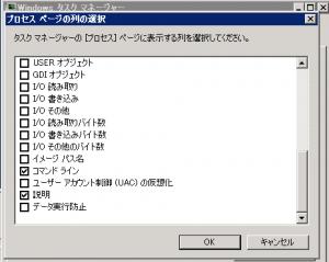 20151028_09